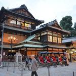 愛媛県・2020年 初詣、2018年 四国お遍路、2014年 道後温泉と内子町めぐり