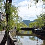 兵庫県出石と城崎温泉と姫路めぐり