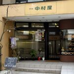 金沢あたりで以前から残っているややB級グルメと贅沢なお店