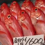 【静岡】伊豆半島のいろいろな金目鯛料理!