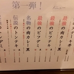 京都まで10分!遊びに!仕事に!大津へおいで♪