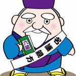 食べログ「名護ガイド」