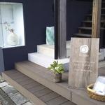 ステキな器が楽しめる京都のカフェ