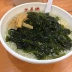 平塚タンメン ラオシャンまとめ