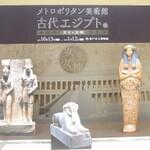 【神戸・大阪】 おひとりさまでもデートでも『使える』ミュージアムカフェ・レストラン☆♪