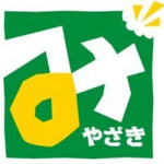 宮崎県の地域限定ご当地グルメ。