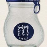 バレンタインデーには日本酒のラベルでメッセしましょ!