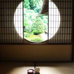 京都にて 日本古来の庭園を眺め お抹茶一服  2017/12/17追記