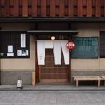 【京都】実際のところどうなの?祇園界隈の行列店まとめ【12/3追記】