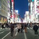 【東京】『深夜営業』しているラーメン屋さん