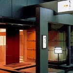 神田 室町 個室 接待 お祝い 会食 宴会 日本料理うるわし