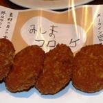関東で地方のB級グルメが食べられるお店