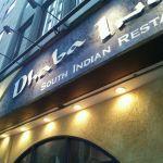 南アジア料理は奥が深い、第2弾は南インド料理です。