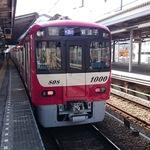 神奈川・東京の鉄道模型のあるレストラン♪