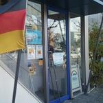 京都にあるドイツなお店まとめ