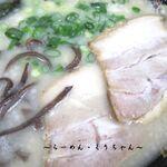 ~食べてみんしゃい!福岡のウマか【とんこつラーメン】ば!^^b。