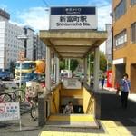 """注目エリア!グルメタウン新富町(""""和""""その①)"""