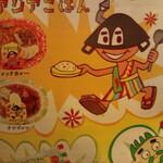 【京都】夏に食べたいアジアごはんまとめ