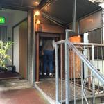 【まとめ】渋谷でお店探し!!! ~初めての人は必ず迷う隠れ家的なお店3選