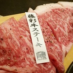 畜産が盛んな熊本ならでは!美味しいお肉を食べるなら♪