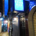 京都市内・2016年 魅力あふれる新星 ニューフェイス17選※2017/1/27新店追記