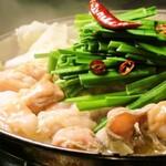 【栄駅】から徒歩3分以内で美味しいもつ鍋が食べれる!!居酒屋5選☆