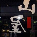 【新潟】長岡駅周辺で飲むならここ ~おひとりさまでも気楽に~