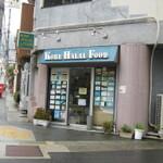神戸のインド食材、ハラルフード食材店まとめ