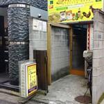 上野御徒町(アメ横)・仲御徒町・蔵前のインド食材、ハラルフード食材店まとめ