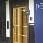 【京都】ゲストハウス&ドミトリー併設のカフェまとめ