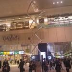 【メモリアル】埼玉県内301店舗突破記念!タイプ別埼玉の良店11選