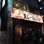 質より量のそこのあなた!コスパ重視なら、この3選! in渋谷