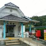 福井県 「松岡駅」を降りて・・・
