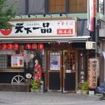 【京都】オシャレなお店が集まる 造形芸術大学周辺まとめ