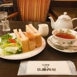 有楽町の美味しいモーニングを食べて朝活しよう!厳選17選