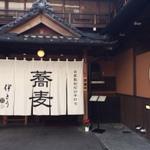 中村日赤界隈は歩いてみると中々ディープな町だが名店が多い。