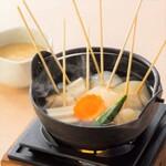 【新宿】穴場あり!おでんの美味しい和食居酒屋ならここ