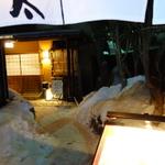 風情溢れる会津若松の雪国居酒屋。当然一押しは厳冬期(笑)