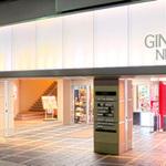 【東京・ランチ】GINZA9-2 B1のお店一覧