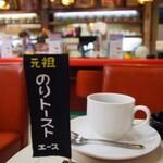 みんなが選ぶ神田のおすすめカフェ10選