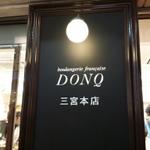 【パン】あの店もこの店も『ドンク』グループだったのね!
