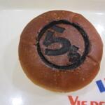『春のパン祭り』VIE DE FRANCEが繰り広げるホイップクリームあんぱんの世界