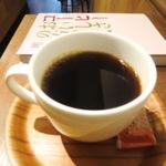 自由通りはコーヒーロード