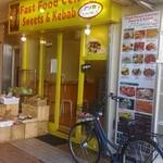 ネパールタウン霞ヶ関(埼玉・川越)のレストラン、食材店まとめ