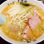 ラーメンの聖地!荻窪でおすすめの人気ラーメン店16選