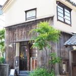 みんなに教える?秘密にしとく?大阪の隠れ家カフェ8選