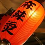 【上野・浅草・日暮里】中国屋台料理『麻辣湯』が急増中
