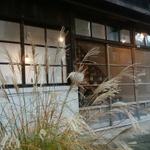 """""""幸福日本一ふくい"""" を感ずる「古民家カフェ」"""