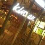 【恵比寿駅周辺】ランチで大人数(10人弱程度)で入れるレストラン一覧