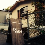 お散歩がてらのんびり♪神奈川の古民家風隠れ家カフェ8選